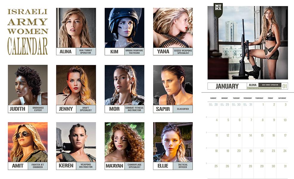 israel army women calendar
